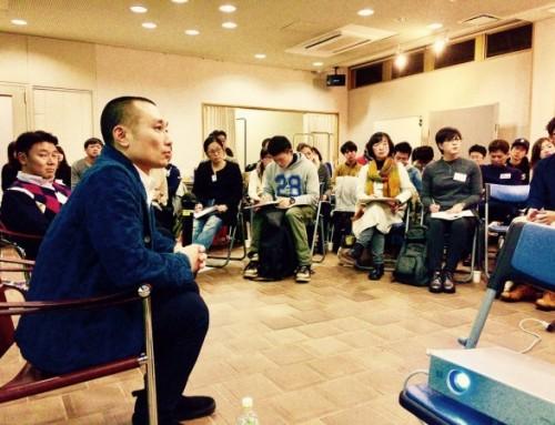公開研究会 〜これからの教師に求められる力とは〜