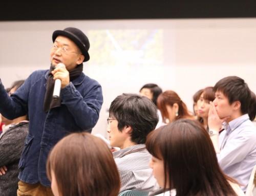 2017 Workshop3.0 〜リフレクション!「未来」を振り返る〜